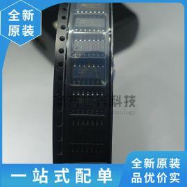 AD8054 AD8054ARZ 全新原装现货 保证质量 品质 专业配单