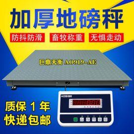 巨天SCS电子地磅秤1-3吨地秤电子秤电子地磅称猪牛小地磅1-3吨