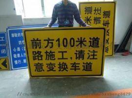 玉门安全交通标志牌厂家 庆阳反光标志牌制作厂家