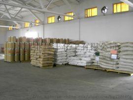 蛋白胨生产厂家现货供应质量保证