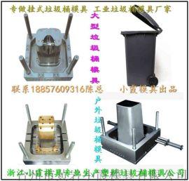塑胶环保桶模具设计加工