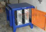 低空排放靜電式油煙淨化設備 酒店餐飲除油除異味