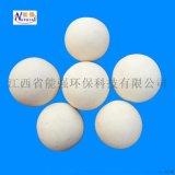 化工厂家全国直销氧化铝瓷球蓄热瓷球低价促销大量供应