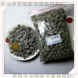 黟县陶粒,原厂直销