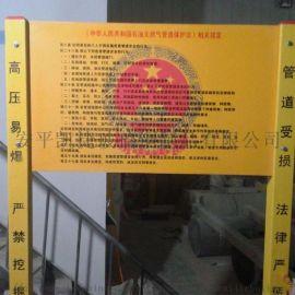 玻璃钢防腐警示牌A安全警示牌定制A玻璃钢警示牌厂家