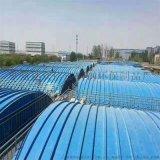 加工定制玻璃钢污水池盖板防护盖板