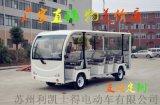安徽蕪湖廠家直供23座電動觀光車 量大從優