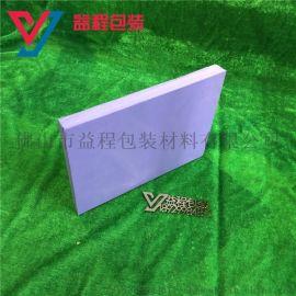 eva厂家 高密度eva板材 泡沫eva胶垫