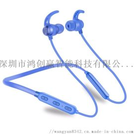 蓝牙耳机 优质蓝牙耳机 高品质蓝牙耳机