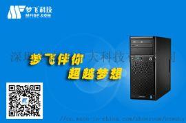 香港服務器託管HKSNXL5520A