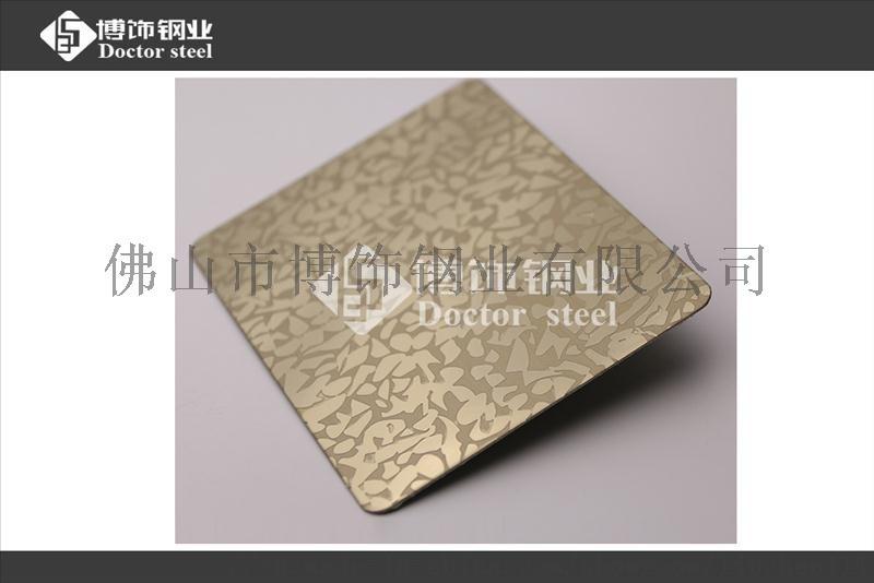 304镜面不锈钢蚀刻花纹板,不锈钢蚀刻厂