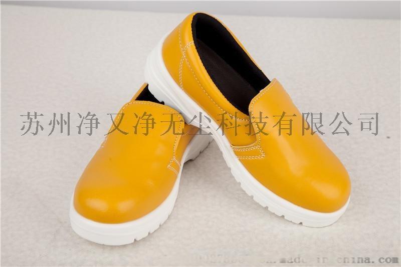 防砸防静电鞋 食品厨房劳保鞋 白色无尘室制药五防鞋