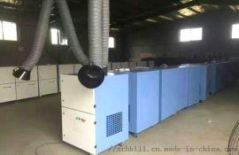 电焊吸烟机工业烟雾净化器焊接烟尘处理器