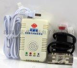 家用燃氣報警器,燃氣報警器機械手,家用燃氣報警器廠家