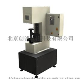 BRIN400D大型全自动布氏硬度计