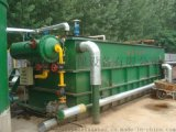 养殖场一体化污水气浮处理设备