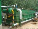 養殖場一體化污水氣浮處理設備