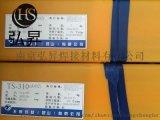 天泰TS-310 A402不鏽鋼焊條