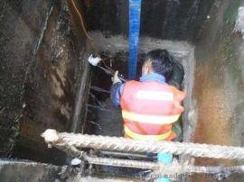 山东烟台市堵漏公司塔吊基坑堵漏,塔吊基坑补漏