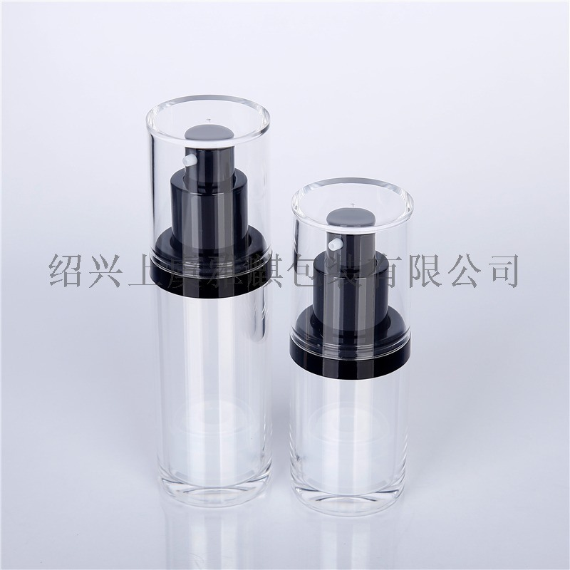 15,30克直圆真空瓶亚克力真空瓶化妆品包装瓶