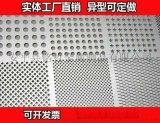 厂家直销铝 不锈钢冲孔钢板网 菱形孔钢板网