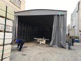 无锡市新吴区手动固定停车棚物流出货雨棚