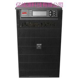APC15KVA不间断电源监控机房稳压