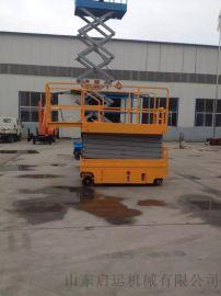 12米四轮剪刀式高空升降车铝合金登高梯南阳市启运