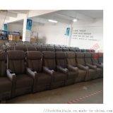 赤虎品牌高端影院4D体感沙发 USB插口电动沙发