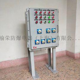 上海专业粉尘防爆配电箱厂家