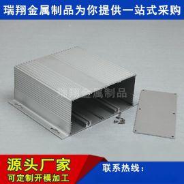 定制一体式铝型材 电源外壳/**铝壳/线路板外壳