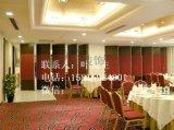 供应广西桂林酒店活动屏风,餐厅活动屏风,移动墙