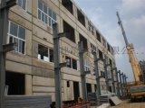 江苏无锡装配式钢骨架轻型墙板 墙板 发泡水泥板