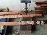 现货国标6米长紫铜排 超长工程接地铜排 导电铜排