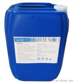 高效缓蚀阻垢剂,河北安诺环保科技
