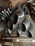 20#對焊彎頭滄州恩鋼管道