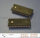 语音芯片ISD4003-04MP语音IC