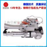 氣動手持式打包機,CMV-19氣動鋼帶打包機