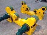 5吨/10吨/20吨自动焊接滚轮架厂家