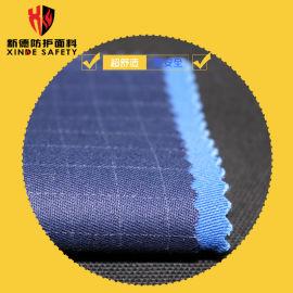 涤纶防静电面料 快速有效排除静电离子危害