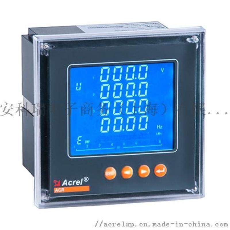 三相多功能网络电力仪表 安科瑞ACR320EL