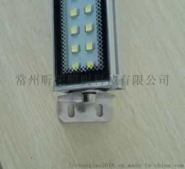 金属数控LED机床工作灯防水防爆防油加工中心照明灯