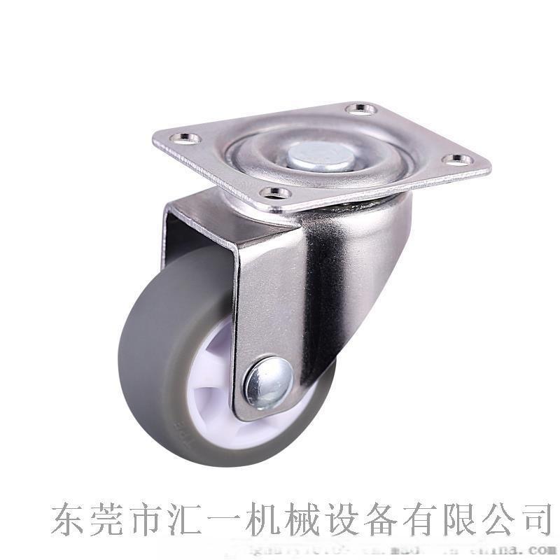 小脚轮生产厂家 1寸1.5寸万向TPR静音家具脚轮