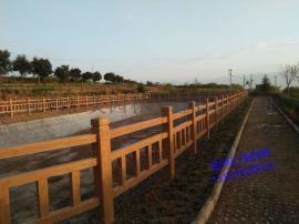 景观园林仿石仿木桥栏护栏圆桌