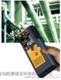 东京瓦斯SA3C32A迷你型激光甲烷检测仪