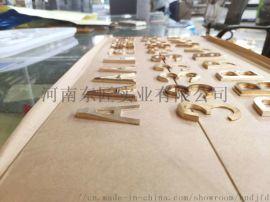 专业定制铜板浮雕
