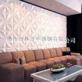 深圳 别墅压花不锈钢镀铜板 不锈钢装饰花纹板加工