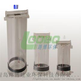 LB-800有機玻璃采水器-路博環保