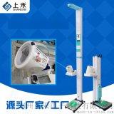 超聲波身高體重測量儀 鄭州上禾 身高體重血壓心率秤