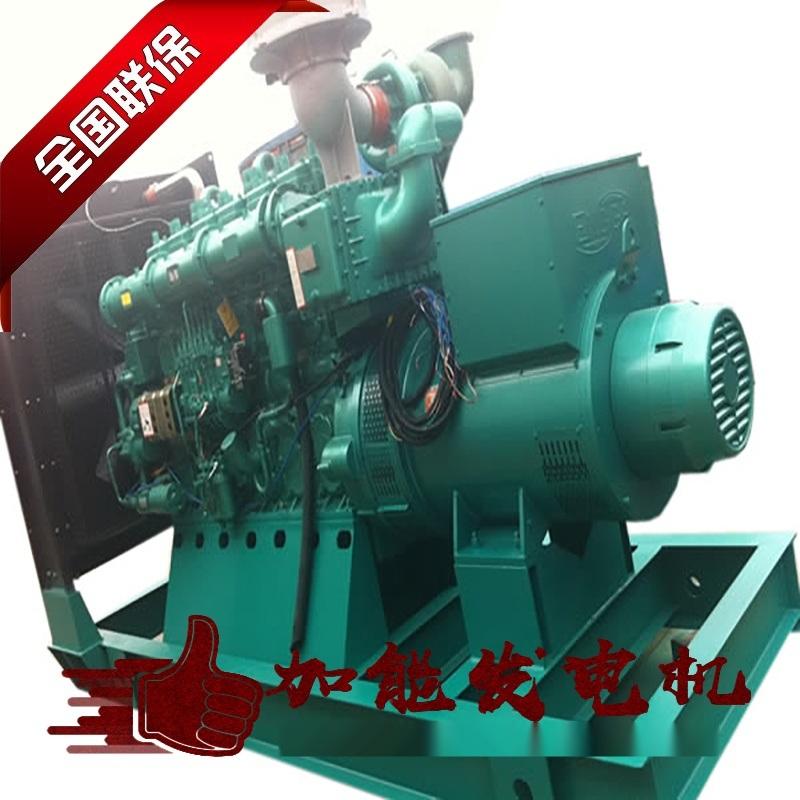 东莞柴油发电机组厂家 环保型发电机组